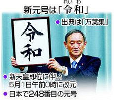thumbnail.smartnews.jpg